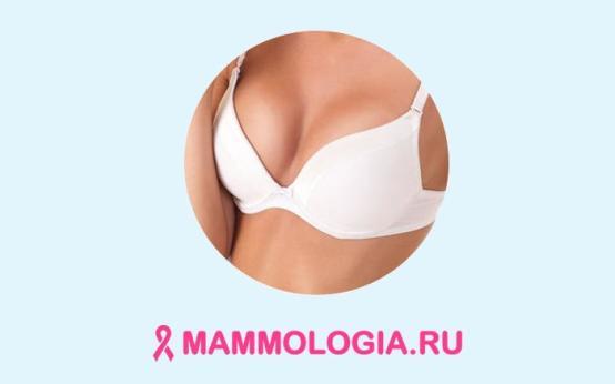 Основные способы уменьшения груди: от пластики до упражнений и домашних рецептов