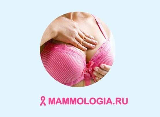 Молочница грудных желез при грудном вскармливании: как и чем лечить