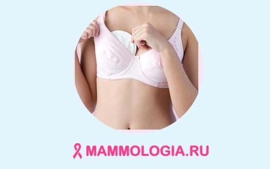Причины появления, методы и средства для лечения молочницы груди и сосков