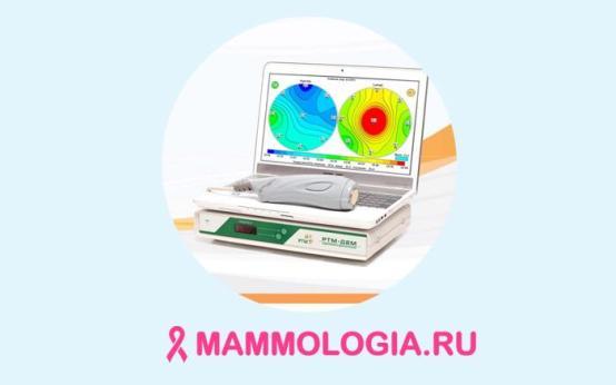 Что такое и как проводится радиотермометрия молочных желез