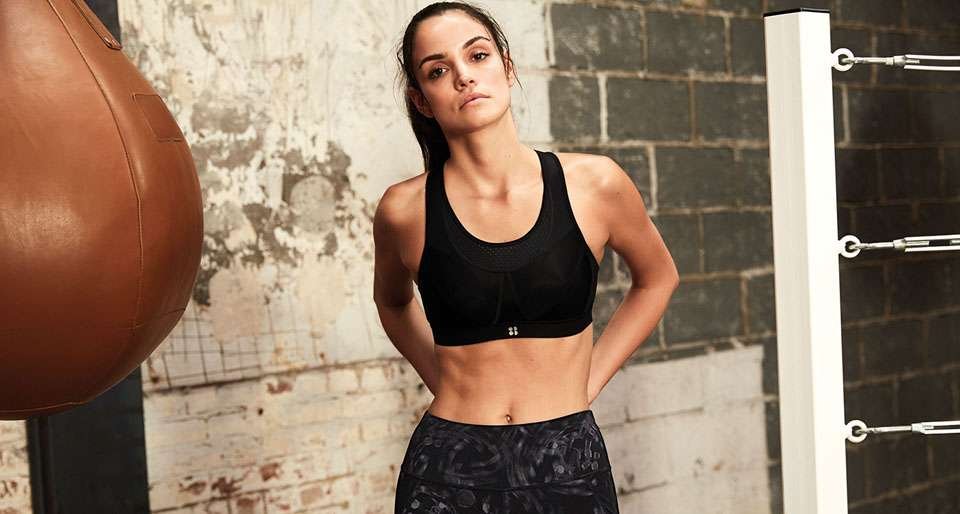 Ultra Run Bra от Sweaty Betty