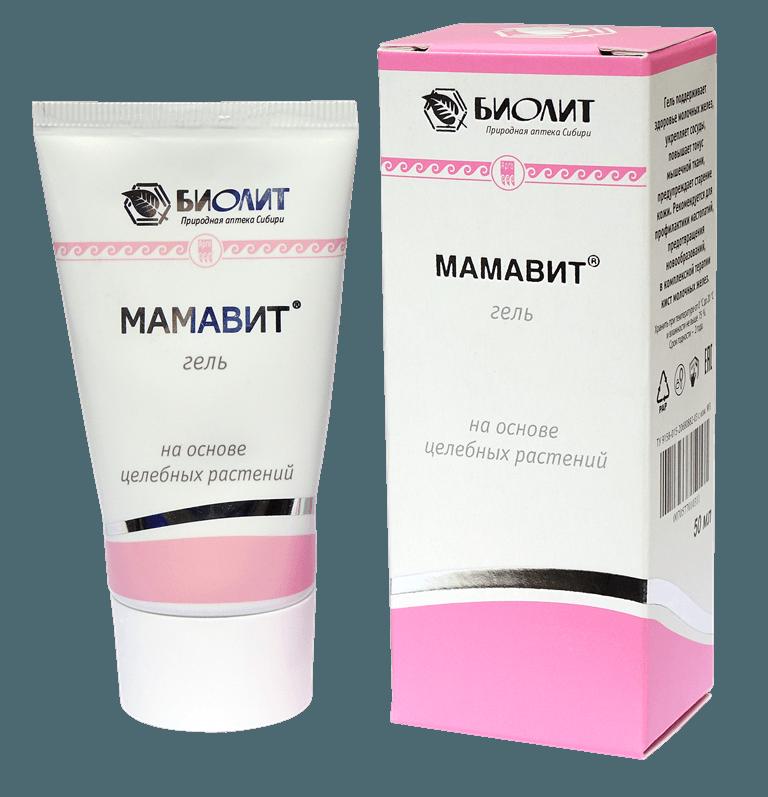 Мамавит: показания, польза и реальные отзывы